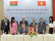 Celebran en Hanoi Día Nacional de Belarús