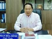 Investigan a exdirigentes de ciudad vietnamita por violaciones en gestión económica