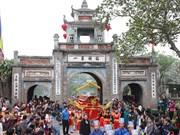 Hanoi establece Centro de investigación y conservación de patrimonios