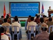 Embajadas vietnamitas en Camboya y EAU trabajan por proteger ciudadanos