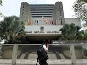 Malasia baja el tipo de interés básico primera vez en siete años