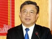 Vietnam acoge Conferencia ministerial de Cooperativas Asia-Pacífico 2017