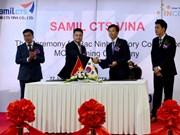 Vietnam y Sudcorea firman memorando de cooperación en medición