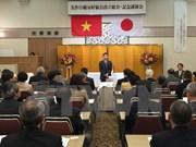 Fundan filial de Asociación de Amistad Japón- Vietnam en Nishinomiya