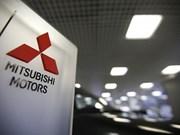 Mitsubishi invierte en proyecto inmobiliario en Vietnam