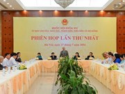Comisión parlamentaria celebra primera sesión de trabajo
