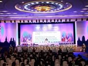 Inauguran 48 Conferencia de Ministros de Economía de la ASEAN