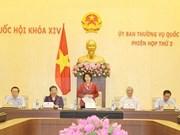 Comité Permanente del Parlamento de Vietnam inicia segunda sesión