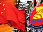 Vietnam será país de honor en CAEXPO 2016