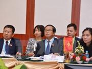 Líderes de AIPA apoyan el desarrollo de comunidad de ASEAN