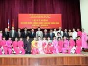 Conmemoran en Hanoi Día Nacional de Corea del Norte