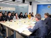 Vietnam busca reforzar las relaciones con Rusia