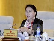 Parlamento de Vietnam prepara agenda del segundo período de sesiones
