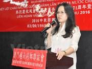 Comunidad de vietnamitas en Macao celebra el Día de Independencia