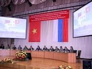 Vietnam favorece inversiones extranjeras en sector gasífero