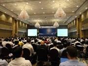 Asistencia internacional para el desarrollo de energía eólica en Vietnam