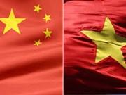 Vietnam felicita a China por 67 aniversario de Día Nacional