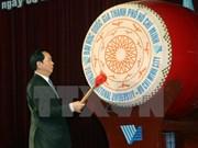 Presidente urge a Universidad Nacional de Ciudad Ho Chi Minh a ser centro de talento