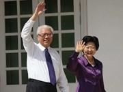 Presidente de Singapur visita Noruega