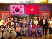 Programa artístico profunda relaciones entre Vietnam y Sudcorea