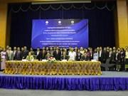 Vietnam, Laos y Camboya buscan desarrollar personal en ciencias sociales
