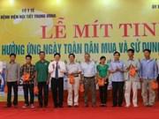 Responde Thanh Hoa al día nacional de uso de la sal yodada