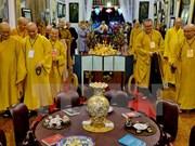 Celebran en Ciudad Ho Chi Minh aniversario de fundación de Sangha Budista de Vietnam