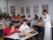 Seminario sobre conservación de la pureza del idioma vietnamita