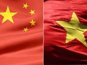 Ciudad Ho Chi Minh y provincia china de Guangdong fomentan cooperación