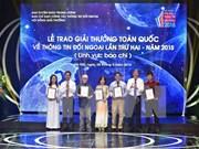 Convocan en Vietnam tercera edición de Premio de informaciones al exterior