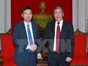 Vietnam y Sudcorea aspiran a 40 mil millones de USD de comercio bilateral