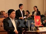 Inauguran Conferencia ministerial de Defensa de ASEAN