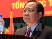 Vietnam en seminario regional de promoción inversionista