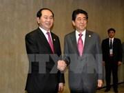 Vietnam y Japón acuerdan fomentar lazos en diversas esferas