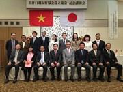 Presentan en Japón oportunidades de inversión en Vietnam