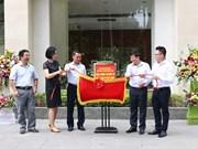 [Foto] Agencia Vietnamita de Noticias inaugura su pantalla de información electrónica