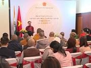 Vietnamitas en India y Nepal estrechan conexiones