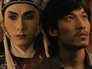 (Televisión) Dos películas vietnamitas compiten por los honores del festival de cine de la ASEAN