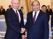 Firman Vietnam y Rusia acta de cooperación en turismo