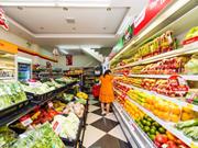 (Video) Tiendas de conveniencia: nuevo modelo de franquicia en Vietnam