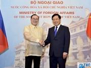 (Video) Las relaciones de confianza mutua entre Vietnam y Filipinas