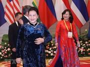 Inauguran XLI Asamblea General de la Asamblea Interparlamentaria de ASEAN