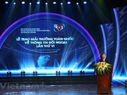 Entregan premios del concurso nacional de informaciones al exterior