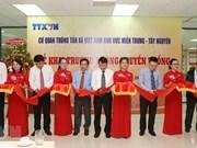Inauguran sala tradicional de objetos de la Agencia Vietnamita de Noticias