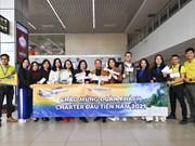 Primer vuelo de nueva aerolínea vietnamita Vietravel Airlines