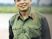 [Foto] Vo Nguyen Giap, legendario general de Vietnam