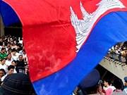 Camboya aprueba presupuesto fiscal 2017