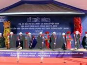 Empresa hongkonguense invierte en fabricación de paneles solares en Vietnam