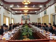 Vietnam y Laos fomentan cooperación en inspección gubernamental