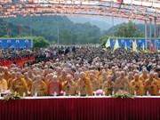 Homenajean en Vietnam a rey Tran Nhan Tong